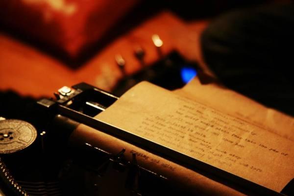 my_typewriter